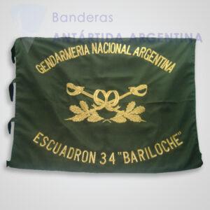 Estandarte Gendarmeria Nacional Argentina